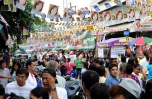 Выборы на Филиппинах