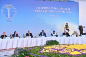 V Съезд лидеров мировых и традиционных религий в Астане