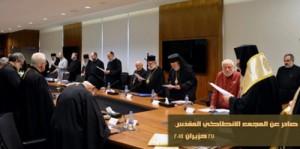 Антиохийская Православная Церковь больше не состоит в евхаристическом общении с Иерусалимским Патриархатом