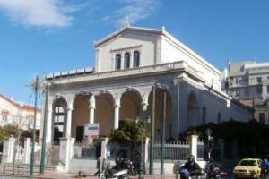 Кафедральный собор св. Дионисия Ареопагитского в Афинах