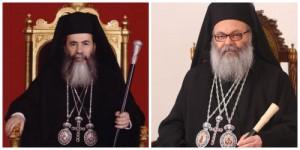 Православный патриарх Иерусалима Феофил III и православный патриарх Антиохии  Иоанн X