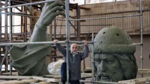 Статуя св. Владимира