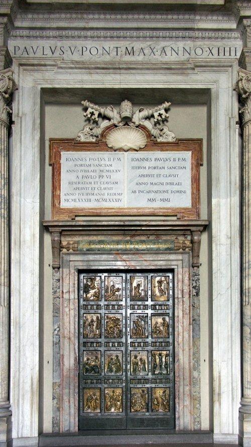 Святые Врата базилики св. Петра