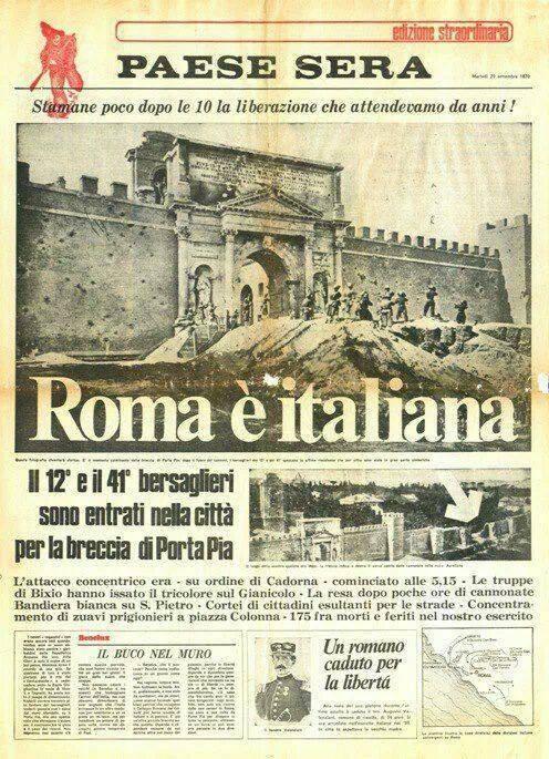 Взятие Рима