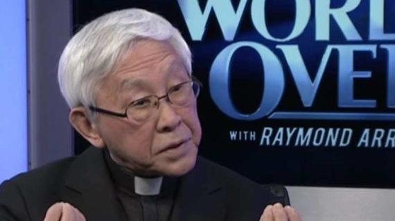 Кардинал Чень о Dubia Четырех кардиналов: «Они имеют право получить ответ»